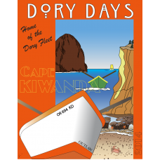 2014 Dory Days Poster