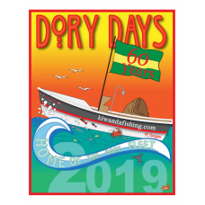 2019 Dory Days Poster